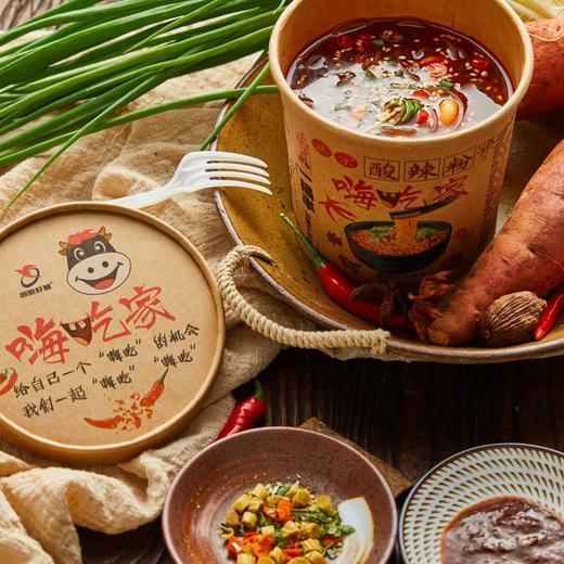 【主城区包邮】嗨吃家酸辣粉6桶装 商品图3