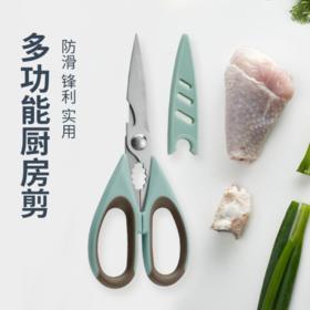 【厨房配件】*亚马逊不锈钢厨房剪刀鸡骨剪多功能家用食物剪刀夹核桃