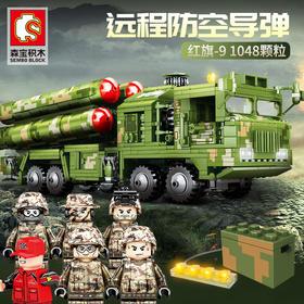 【铁血重装 军事系列】红旗-9远程防空导弹
