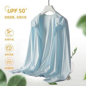 DZRZVD/杜戛地 UPF50纯色百搭防晒衣