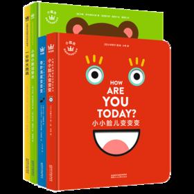 小瓢虫英国创意启蒙认知书(全4册),帮孩子开启全方位的启蒙认知 [0-7岁]
