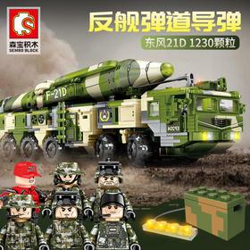 【铁血重装 军事系列】东风21D反舰弹道导弹