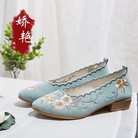 XQ娇艳木纹底尖头时尚立体绣花布鞋TZF