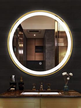 340009   带灯圆形金属边框梳妆镜(联系客服享受专属价格)