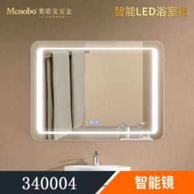 340004     带灯、带防雾智能镜(联系客服享受专属价格)