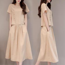 NRW新款时尚气质棉麻短袖上衣半身裙两件套TZF