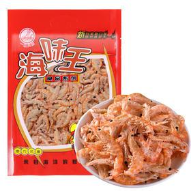野生红磷虾干 谈干无盐即食 宝宝补钙辅食