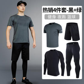 【高弹舒适/吸汗透气】专业运动套装