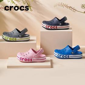 Crocs洞洞鞋男卡骆驰透气防滑凉鞋女包头沙滩鞋外穿凉儿童拖鞋