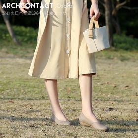 【安启美奈】日本制2020春夏新款女鞋丨镂空坡跟女鞋丨时尚百搭低跟简约妈妈孕妇奶奶鞋
