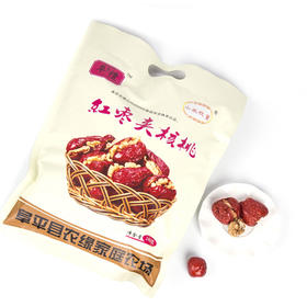 红枣夹核桃 香甜美味 酥脆可口 美味把控 养颜健脑补气血