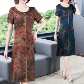 AHM-aryg9230新款复古时尚优雅连衣裙TZF