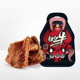 【来伊份】香辣味牛肉片68g袋装