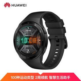 华为(HUAWEI)WATCH GT 2e 华为手表 运动智能手表(2周续航+100种运动类型+麒麟芯片+心脏健康)46mm曜石黑