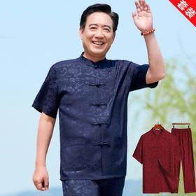 LSJFS201新款民族风男士冰丝棉短袖上衣休闲裤两件套TZF
