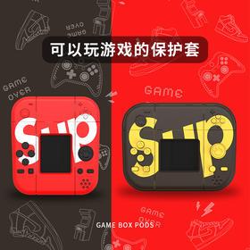 【苹果airpods保护套游戏机】蓝牙无线耳机壳 网红礼物 创意数码配件