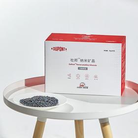 杜邦纳米矿晶丨世界500强企业出品,高效除醛,家里不超标
