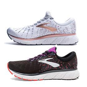 Brooks布鲁克斯Glycerin甘油17女缓冲缓震跑鞋运动鞋
