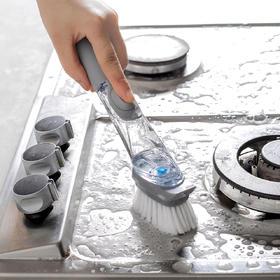 摩登主妇自动加液式洗锅液压刷子厨房多功能长柄刷洗碗刷懒人清洁