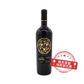 【智利精选】莫堡蔻年特级珍藏赤霞珠红葡萄酒750ml