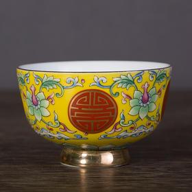 粉彩团寿描金茶杯套组(黄色)单杯