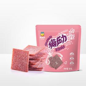 【来伊份】梅压力·紫苏梅片35g 精心研发紫苏配方,药食同源,酸甜可口