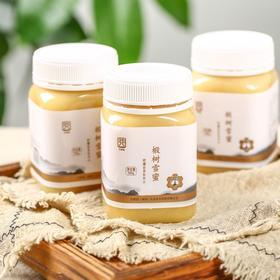 【吉林 • 长白山椴树雪蜜】长白山天然蜂蜜  源于自然 天然酿造成熟 香气淡雅 口感甜儒 入口即化 早晚来一杯 甜蜜一整天