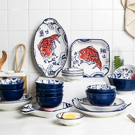 摩登主妇日式鲷鱼碗盘餐具创意网红菜盘鱼盘子家用饭碗汤面碗餐盘