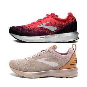 新款Brooks布鲁克斯 LEVITATE 2女款动态缓震跑鞋