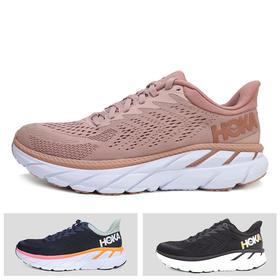 新品HOKA ONE ONE Clifton 7女克利夫顿轻量缓冲缓震跑鞋运动鞋