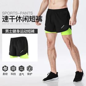 运动短裤男健身跑步紧身速干三分裤夏季薄款训练假两件篮球裤