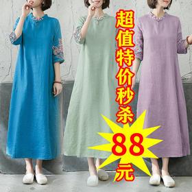 LY324新款宽松大码亚麻文艺绣长裙TZF