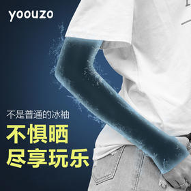 【买一送一】yoouzo冰袖冰丝防晒袖套夏季户外开车运动防晒袖