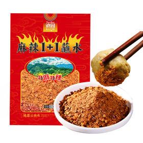 云南特产蘸水滇园辣椒面400g/袋麻辣1+1烧烤蘸烙锅辣椒粉火锅调料