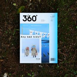 地方创生设计 | Design360°观念与设计杂志 87期