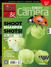 影像视觉2020年第七期7月份刊