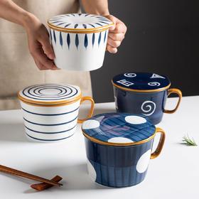 摩登主妇日式泡面碗宿舍用学生单个带柄陶瓷碗带盖拉面碗便携餐具