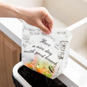 摩登主妇一次性水槽过滤网垃圾袋垃圾网厨余垃圾分类带加厚沥水袋