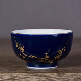 祭蓝梅兰竹菊杯(竹、梅)