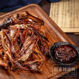 湖南知名特产—颜家辣酱鸭母麻鸭酱板鸭300g