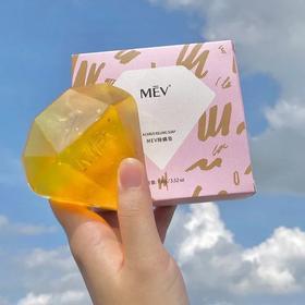 【买一送一 共2件】MEV除螨皂背部面部女钻石洗脸皂去螨虫去粉刺后背全身香皂手工皂/ 内衣皂女夏杀菌 女士内裤清洁