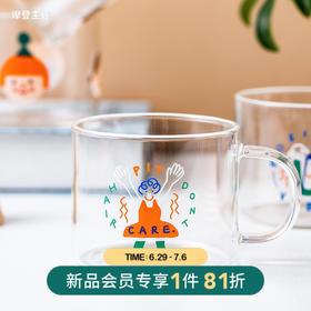 摩登主妇玻璃杯水杯便携可爱情侣家用ins风带把手燕麦杯早餐杯