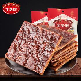 【守正专属】牛头牌特味牛肉脯43g