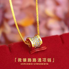 NY-NYW002226新款潮流时尚气质微镶钻吊坠项链TZF