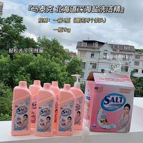 马泰克 北海道深海盐洗洁精 6瓶洗洁精+2个泵头 1KG/瓶 共12斤 7天发货