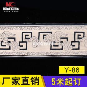 花边/绣花边/Y-86