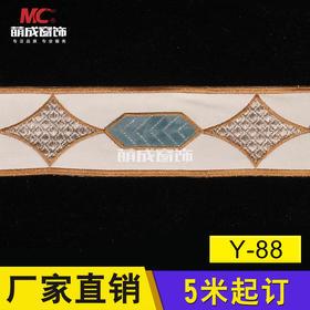 花边/绣花边/Y-88