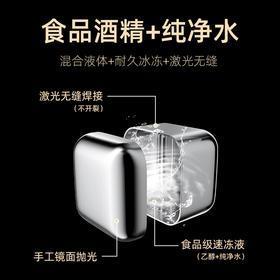 MYJ304不锈钢冰块冰酒石速冻饮料金属冰粒TZF