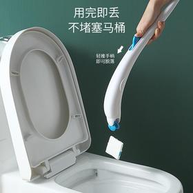 JYRYP3061新款马桶刷子可抛式无死角自带清洁剂刷头TZF