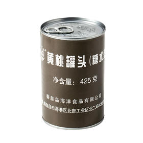 黄桃罐头425g*4罐 军工品质罐头